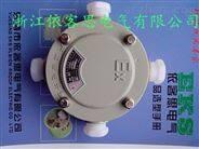 BCH-D-G3/4四通平铝合金防爆接线盒厂家