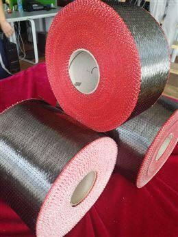 红塔碳纤维布校舍加固低价促销