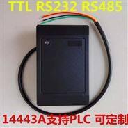 12V高频读写器RFID读头IC卡读卡