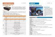 PK3000W-M5系列全数字高清图像解码平台
