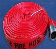 JX-50-供应进口消防水带 出口双面胶水带