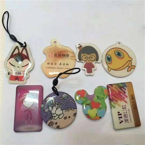 咸阳智能卡ID卡IC卡供应