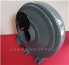 CX-75AH耐高温隔热鼓风机