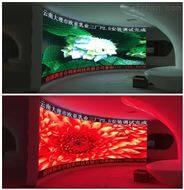 深圳LED电子屏厂家 全彩LED显示屏