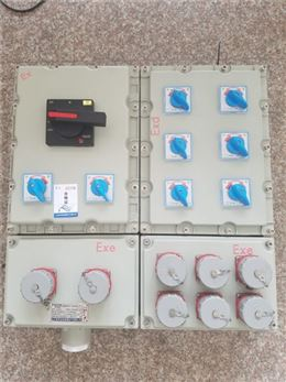 BXX51-4/16K/220防爆检修电源插座箱