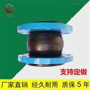 橡胶接头可曲挠避橡胶软接头管道减震软连接