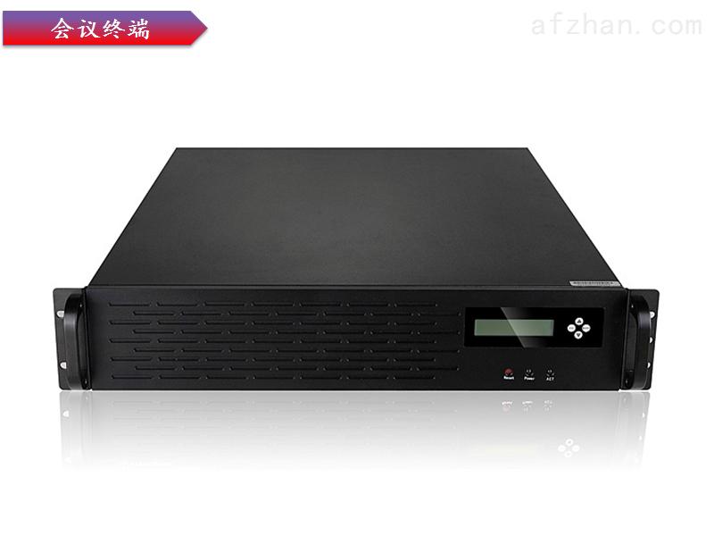 高清MCU服务器NS-MC800