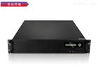 高质量MCU服务器NS-MC800
