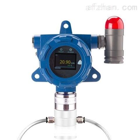 高精度在线式环氧乙烷报警器