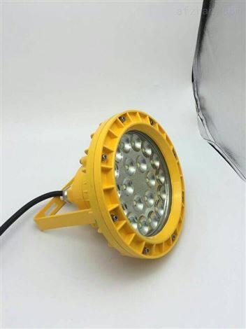 化工厂壁挂式led防爆投光灯50W照明灯
