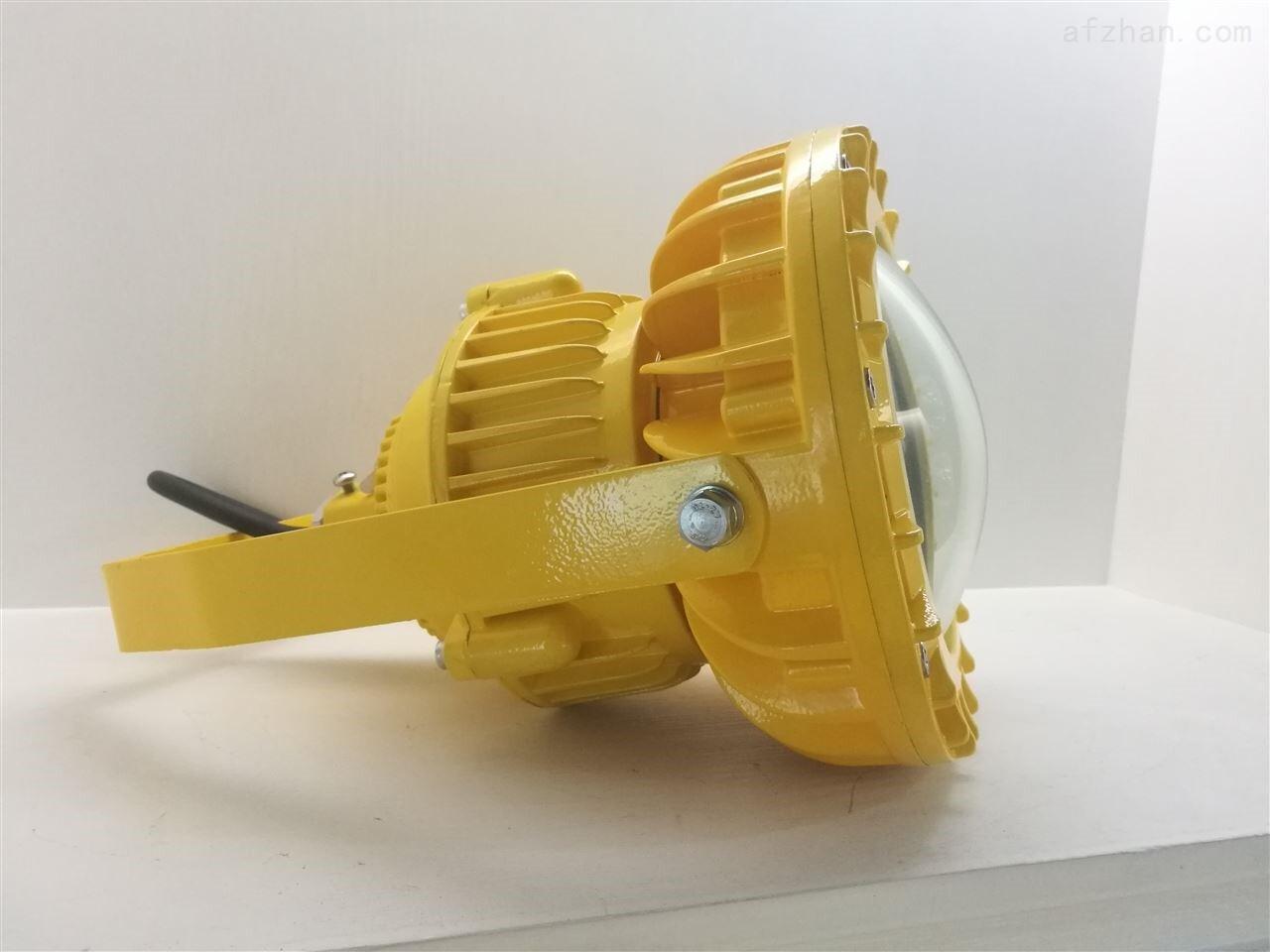 GB8050化工厂LED防爆照明灯100W厂家直销