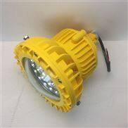 NPC9280-PLED平台灯 LED防爆灯70w