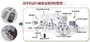 北京迪蓝为,专递互动课堂提供哪些高效方案
