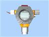 固定式甲硫醇泄漏报警器 点型在线实时监测