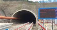 KJ725隧道精確定位系統考勤管理系統