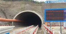 KJ725隧道精确定位系统考勤管理系统