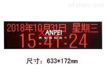 wifi無線網絡同步時鐘