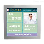 华笛欧 HD-RS19 诊室屏