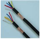 ZR-KYJVP14*1.5屏蔽控制电缆
