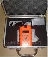 R10型便攜式有毒氣體檢測報警儀