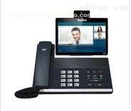 供应焦作地区视频会议终端视频话机