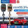 車牌識別系統P818廠家直銷廣東