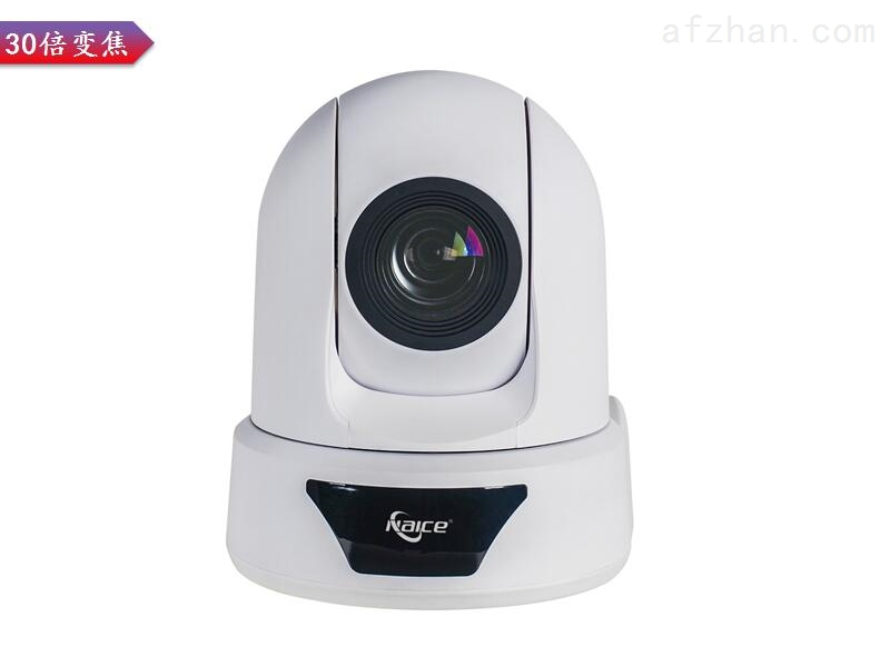 高清视频会议摄像机NS-HU30HS