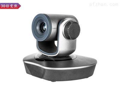 NS-HW30HS高清视频会议摄像机