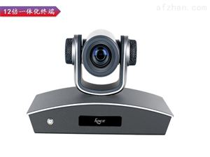 一体化视频会议终端NS-HX12W