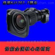 佳能 KJ17ex7.7B IRSE / IASE 高清镜头参数