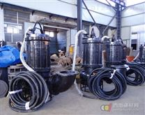 灵活挪动铰刀绞吸泥浆泵耐磨清淤抽沙泵