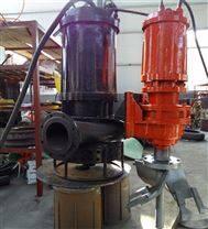 超长耐磨铰刀绞吸清淤泵铰刀搅拌泥浆泵