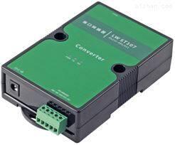 LW ST107深圳厂家直销RS232-485/422 接口转换器
