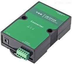 LW ST109RS485/422-485/422 光电隔离数据中继器