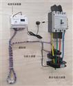 智慧用電|開啟用電安全模式
