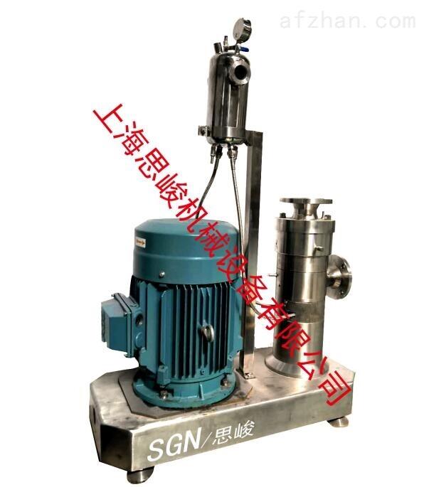 液态石蜡复合材料研磨分散机