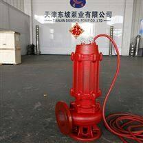 天津250QJ热水耐高温潜水排污泵