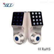 无线遥控门铃智能门锁控制器套装YET-A905