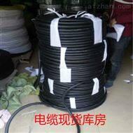 YJV23电力电缆YJV23-4*120+1*70铠装电缆