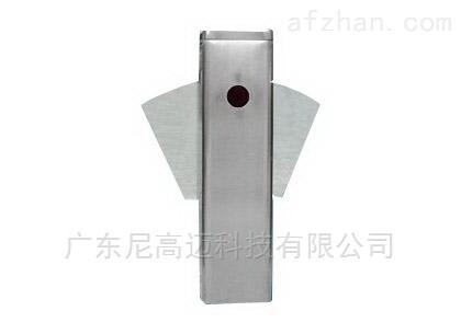 桥式圆角双机芯翼闸