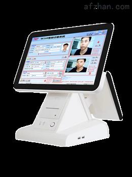 双屏访客登记系统访客机