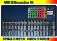 销售声艺Si Expression 3  32路数字调音台