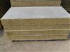 120KG外墙岩棉复合板