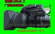 供应佳能KJ20×8.2B高清镜头实物图片现货