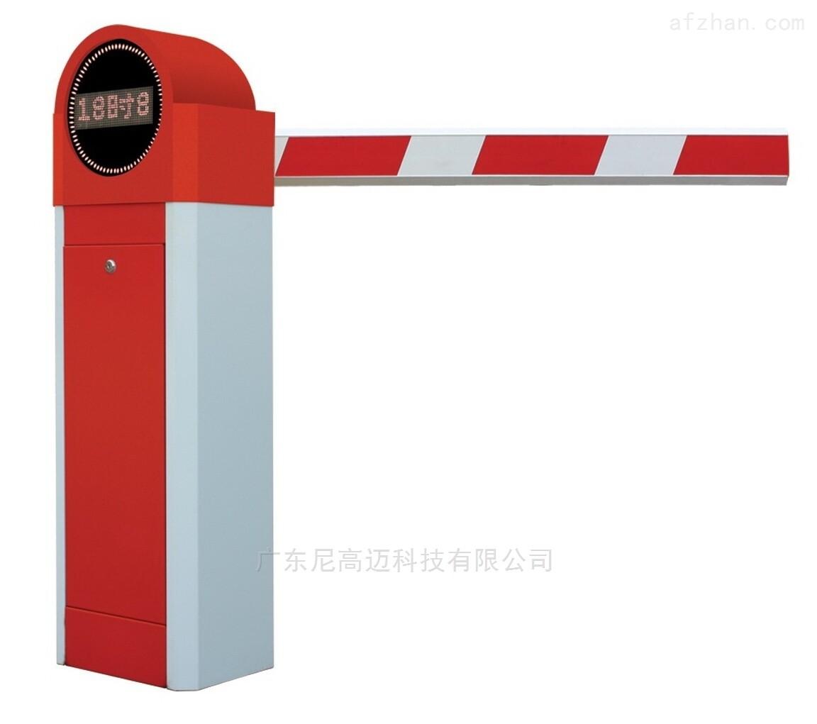 佛山品牌道闸-显示屏智能道闸-遥控自动栏杆机