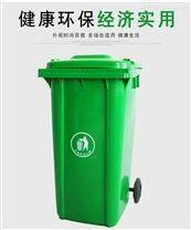 宜昌塑料广告公园街道加厚挂车垃圾桶厂家