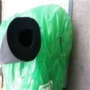 進口柔性橡塑保溫管供貨快
