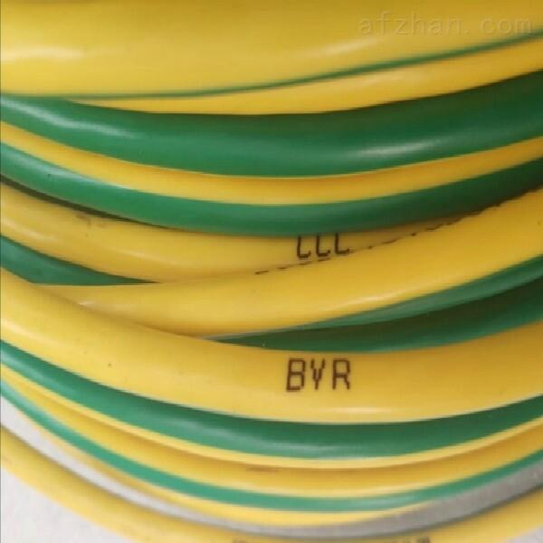BVR太阳能电源线BVR6mm2光伏接地线