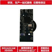 厂家直销WiFi内窥镜模块口腔检测视频模块