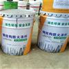 室内超薄型钢结构防火涂料0价格
